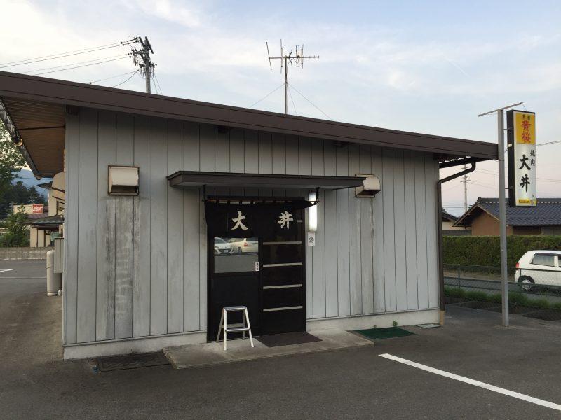 大井焼肉店