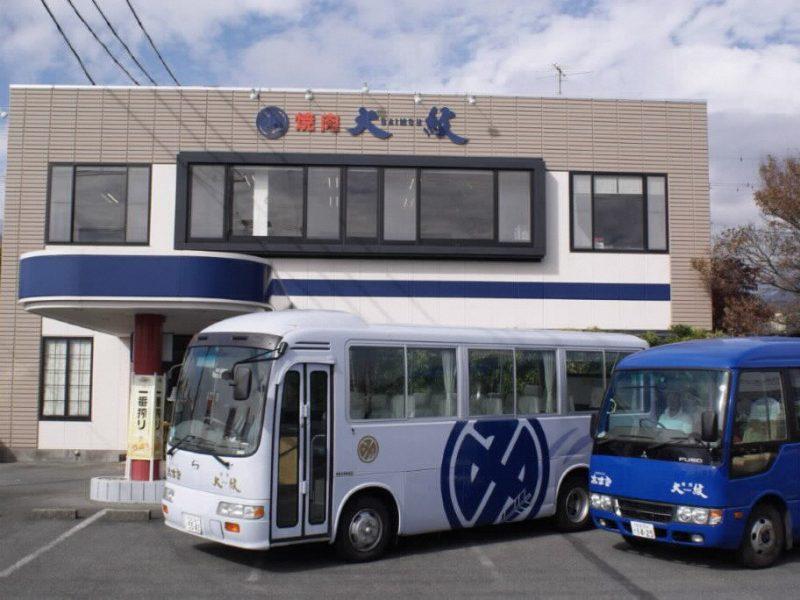大紋伊賀良店