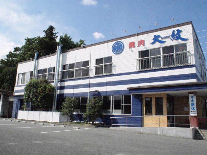 大紋黒田店
